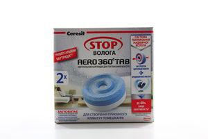 CERESIT STOP AERO ТАБЛЕТКИ, 2 Х 450 G
