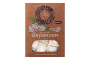 Вареники органические с ливером Organic Meat к/у 600г