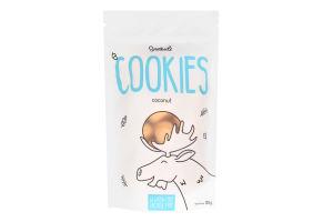 Печенье без глютена и лактозы Кокосовое Smakuli д/п 120г