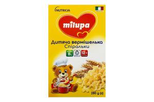 Вермішелька для дітей від 12міс Спіральки Milupa к/у 280г