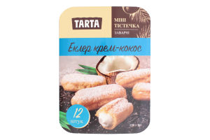 Пирожные заварные мини Эклер крем-кокос Tarta п/у 12х10г