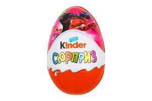Яйце шоколадне з іграшкою Kinder Сюрприз м/у 220г