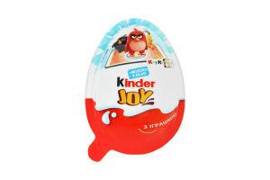 Яйцо шоколадное с игрушкой Kinder Joy 20г