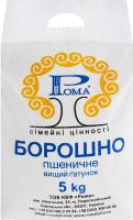 Борошно пшеничне Рома м/у 5кг