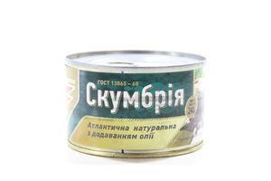 Скумбрія нат.олії №5 Flagman з/б 240г