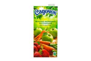 Сок яблочно-морковно-клубничный с мякотью Садочок т/п 0.95л
