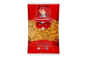 Вироби макаронні Conchiglie Pasta Zara м/у 500г