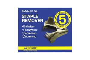 Дестеплер серый №BM.4490-09 Buromax 1шт