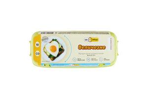 Яйца куриные высшей категории Огромное Це - яйце! к/у 10шт
