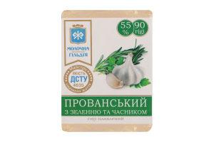 Сир плавлений 55% Прованський з зеленню та часником Молочна гільдія м/у 90г