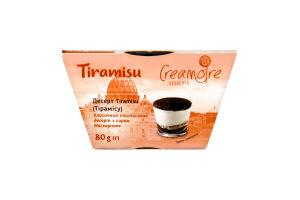 Десерт Tiramisu Creamoire ст 80г