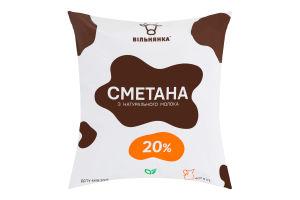 Сметана 20% з натурального молока Вільнянка м/у 400г