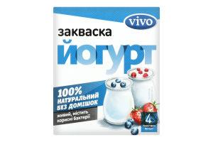 Закваска бактериальная сухая Йогурт Vivo к/у 4х0.5г