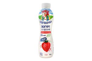 Йогурт 2.5% натуральний густий Полуниця Слов'яночка п/пл 540г