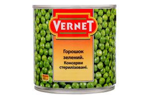 Горошок зелений Vernet з/б 400г