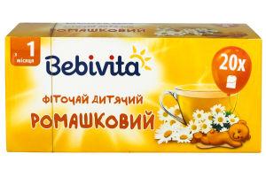 Фіточай для дітей від 1міс ромашковий Bebivita 30г