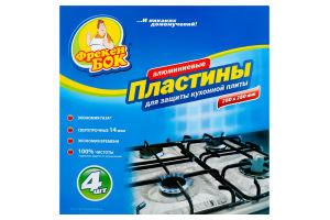 Пластини Фрекен Бок для захисту плити 4шт х 50