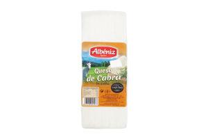 Сыр 50% козий Albeniz кг