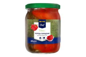 Перець солодкий маринований Metro Chef с/б 480г