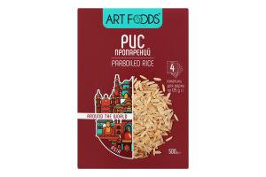 Рис пропаренный Art Foods к/у 500г