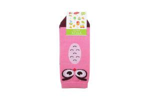 Носки детские Легка хода №9212 18-20 розовый