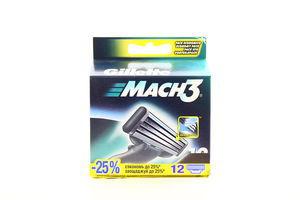 Картридж сменный для станка мужской Mach 3 Gillette 12шт