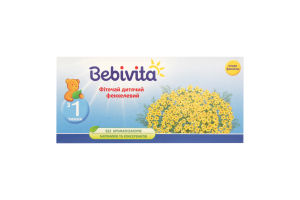 Чай детский фенхелевый с 1 дня жизни Bebivita 30г