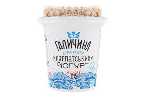 Йогурт 3% Без цукру з гранолою Карпатський Галичина ст 275г