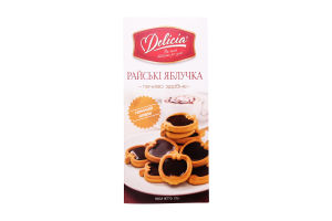 Печиво здобне Райські яблучка Delicia к/у 170г