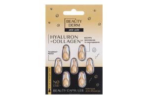Капсули для обличчя Hyaluron + Collagen TM BEAUTYDERM, 7 шт