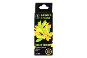 Олія ефірна Aroma kraina Іланг-іланг 10мл