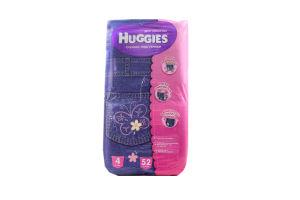Подгузники-трусики для девочек Huggies 9-14кг 52шт