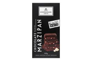 Шоколад марципановий зі шматочками білого шоколаду Black&White Niederegger к/у 110г