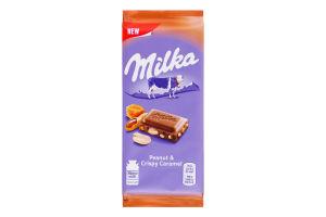 Шоколад молочний з рисовими кульками та пластівцями Peanut&Crispy Caramel Milka м/у 90г