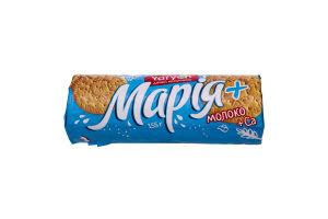 Печиво Yarych Марія з молоком 155г х35//