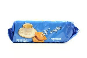 Печенье К кофе кокос Roshen 210г