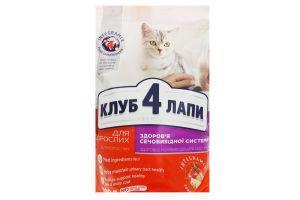 """CLUB 4 PAWS Преміум """"Підтримка здоров'я сечовивідної системи"""". Повнораціонний сухий корм для дорослих котів, 0,9 кг"""