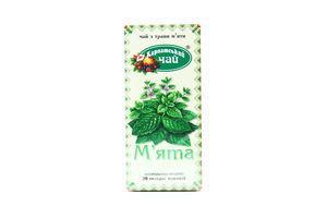 Чай Карпатский чай Мята в пакетиках 20шт*1,35г
