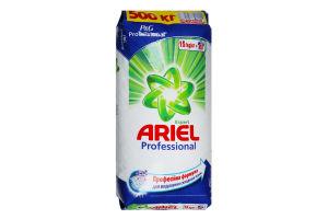 Порошок пральний Ariel Авт Expert 15кг