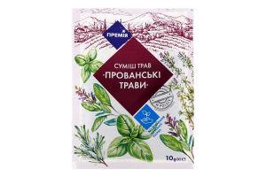 Суміш трав Прованські трави Премія м/у 10г