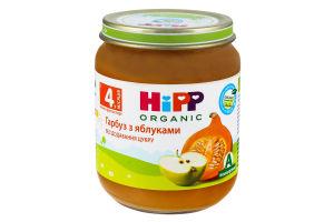 Пюре для дітей від 4міс Гарбуз з яблуками Hipp с/б 125г