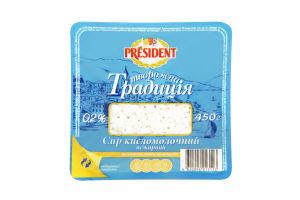 Творог нежирный Творожная традиция President п/у 450г