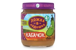 Пюре для дітей від 4мес Кабачок Ложка в ладошке с/б 100г