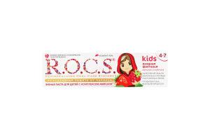 Зубна паста дитяча Ягідна Фантазія Kids R.O.C.S. 35мл