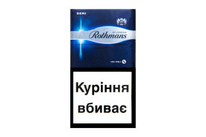 Сигареты Rothmans Demi Silver 20шт