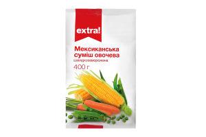 Смесь овощная Extra! Мексиканская быстрозаморожен