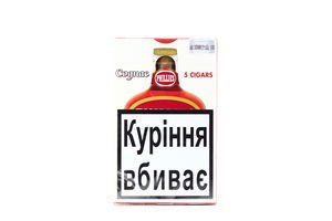 Сигари Phillies Cognac