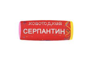 Прикраса ялинкова №9110 Серпантин паперовий Оском Плюс 10шт