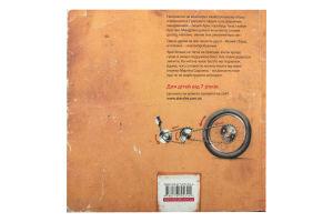 Книга Як змайструвати мотоцикл Видавництво Старого Лева 1шт