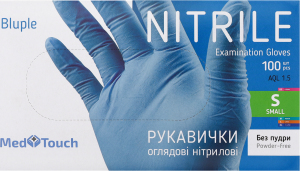 Рукавички нітрилові сині S MedTouch 100шт